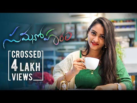 Sumanoharam----2019--Telugu-Short-Film