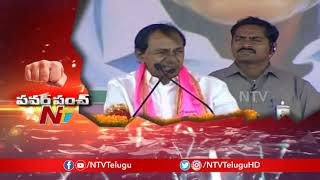I shunted out Bommali Chandrababu once, Your turn Now: KCR..