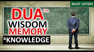 Powerful DUA FOR KNOWLEDGE ᴴᴰ | Listen Daily This POWERFUL Supplication!