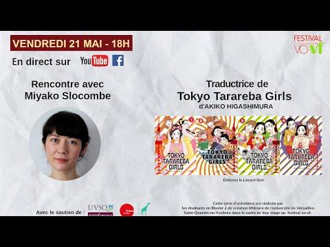 Vidéo de Akiko Higashimura
