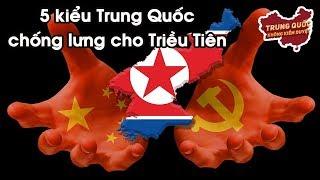 5 kiểu Trung Quốc chống lưng cho Triều Tiên | TRUNG QUỐC KHÔNG KIỂM DUYỆT