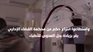 نقابة الأطباء المصرية     -