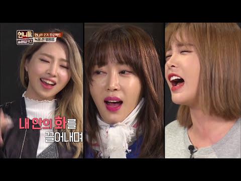 Sister's Slam Dunk Season2 | 언니들의 슬램덩크 시즌2 – Ep.10 [ENG/THAI/2017.04.21]