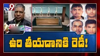 Nirbhaya case: Pawan Jallad Ready To Hang The Convicts: 4 ..