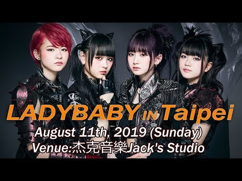 LADYBABY(from Japan) is coming to Taiwan!