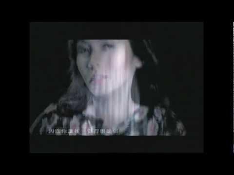 Kit Chan: I Love You 陳潔儀 我愛你