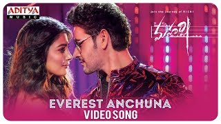 Everest Anchuna Video Song: Maharshi Movie: Mahesh Babu, P..