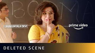Deleted Scene of Shakuntala Devi- Vidya Balan..