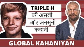 Triple H Biography & History in Hindi | WWE RAW 2018 | डब्लू डब्लू ई | व्यावसायिक कुश्ती