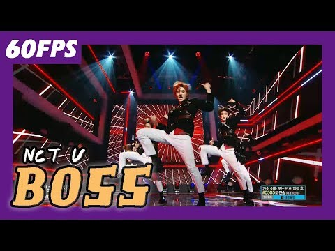 60FPS 1080P | NCT U - BOSS, 엔시티 유 - 보스 Show Music Core 20180303
