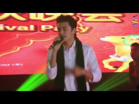 Chinese New Year with James Reid - Rude [LIVE!]