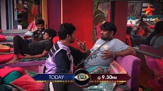 Final coins task alerts contestants- Bigg Boss Telugu 4 pr..