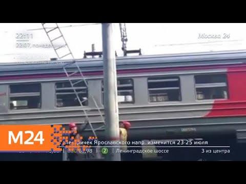 Пассажиры обесточенной электрички по шпалам добирались до ближайшей станции - Москва 24