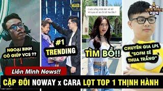 TIN NÓNG LMHT #126: NOWAY VÀ CARA LÊN TOP 1 TRENDING | CHUYÊN GIA LPL TIN SOFM | NGOẠI BINH VCS !!