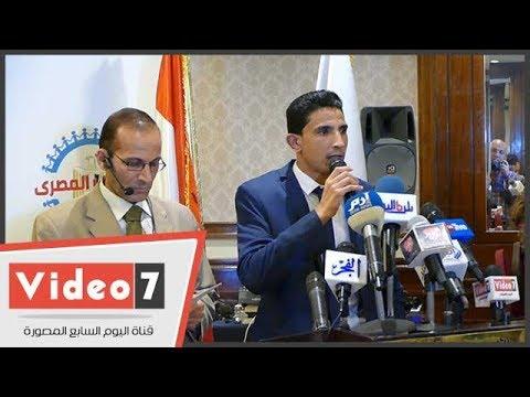 حزب الغد المصرى مقترحا إنشاء قناة فضائية للشباب: ستدر عائدا للدولة