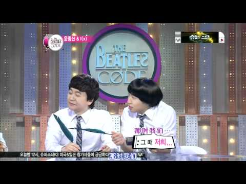 110714 The Beatles Code f(x) 中字 1/4