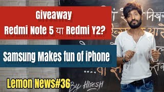 Giveaway Redmi Note 5 or Y2,Vivo Nex,Samsung Makes fun Iphone,Wahtsapp Mute,Vodafone Double Data,3D