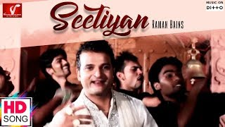 Seetiyan – Raman Bains