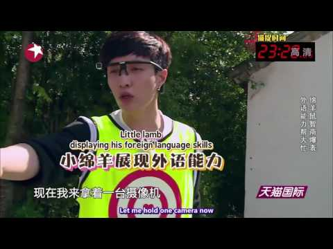 Exo Lay speaking korean in Go Fighting compilation