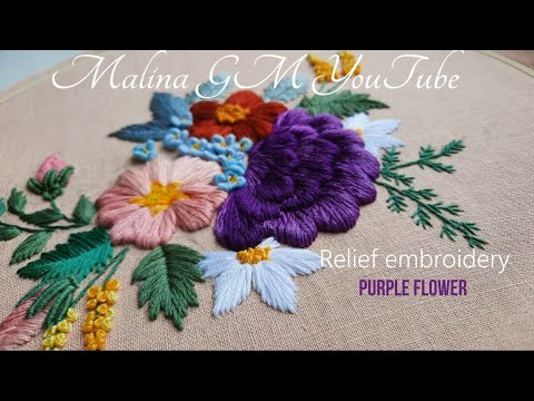 Purple flower Relief Embroidery   Still Life (2 part)