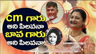Mahanati Savitri Daughter Vijaya Chamundeswari Funny Comments on AP CM Chandrababu Naidu