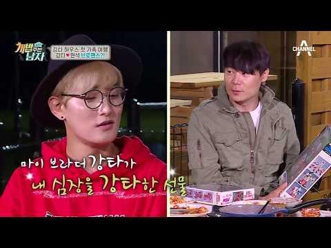 피규어로 하나 된 최현석♥강타, 찐~한 브로맨스 폭발! (feat. 허세)