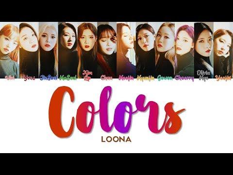 LOONA 이달의 소녀