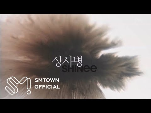 SHINee 샤이니 '상사병 (Symptoms)' Lyric Video