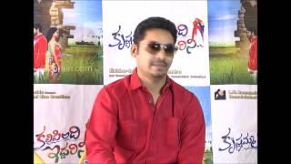 Lagadapati Sridhar KKI press meet..