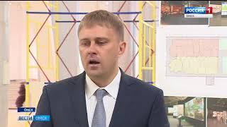 В Омске откроется Парк «Россия — моя история»