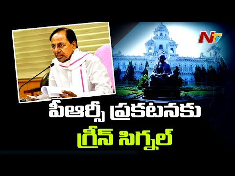 EC gives green signal to Telangana govt for PRC announcement