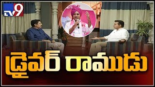 KTR exclusive Interview with Murali Krishna..