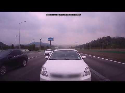 경부고속도로 교통사고 블랙박스 영상