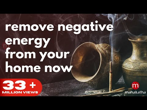 *POWERFUL* MUSIC TO REMOVE NEGATIVE ENERGY FROM HOME - (FEAT KHARAHARAPRIYA RAAGA )