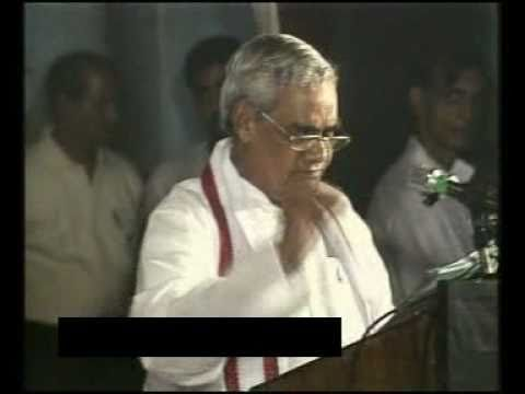 Amar Aag Hai - Poem of Shri Atal Bihari Vajapayee