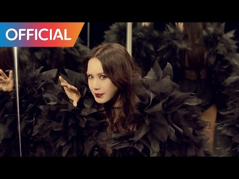 엄정화 (Uhm Jung Hwa) - Dreamer MV