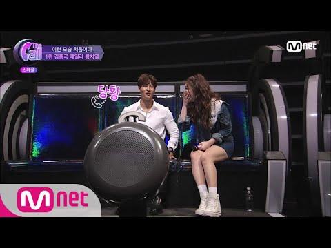 [ENG sub] The Call 황치열-김종국-에일리, 삼각관계의 끝은?? 180706 EP.9