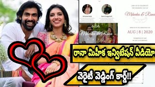 Rana Miheeka Bajaj wedding invitation card video goes vira..