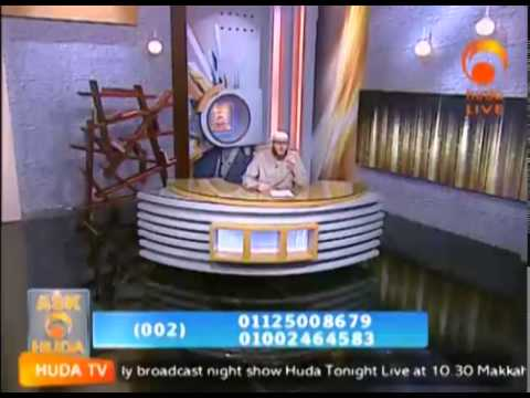 Can I listen to the Quran along with Radio #HUDATV