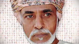 Tribute to His Majesty from Times of Oman