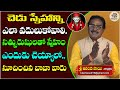 Unbelievable Truths About Shiridi Sai Baba By Ananda Sai | Sai Baba Stories | #14 | Devotional Tree