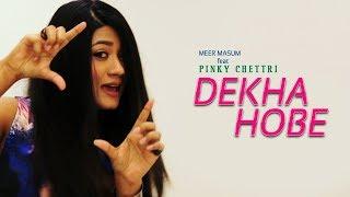 Dekha Hobe   Pinky Chettri   Meer Masum   Bangla new song 2018