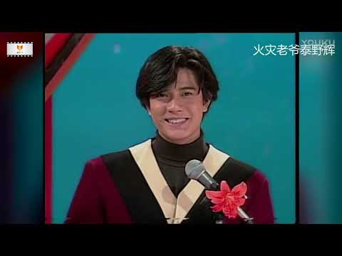 郭富城早期参加台湾综艺节目好青涩, 陶晶莹那时还是个呆萌的小眼镜 高清