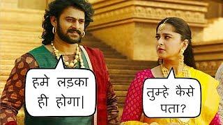 Bahubali 2 Full Movie Mistakes   Bahubali The Conclusion Full Movie Mistakes   Bollywood Lessons