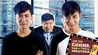Are You Cleverer Than A Typical Singaporean? Ep 3: Xu Bin vs Aloysius Pang