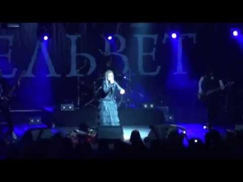 Вельвет (Вельвеt) - Одиночество (Live, 27 мая 2011, Milk Moscow)