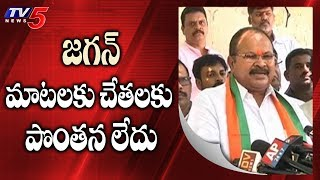 YSRCP Vs BJP: BJP President Kanna speaks after meeting Go..