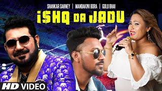 Ishq Da Jadu – Shankar Sahney – Mandakini Bora Ft Golu Bhai Video HD