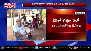 10,328 Corona positive cases reported in Andhra Pradesh, 7..