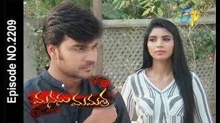 Manasu Mamata   19th February 2018  Full Episode No 2209  ETV Telugu